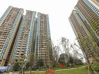 汇西恒大名都标准一室,房东一口价28万全款出售,房子正看小区中庭精装修送家具家电