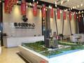 泰丰国贸中心实景图