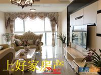 南湖高端小区 超值豪华3室 低价急售!