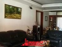 丹桂小区4室2厅2卫出售154平