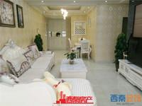 出售南湖国际社区精装大三室送家具家电拎包入住