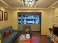出售园丁苑三室两厅一卫新装41.8万