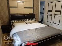 南湖印象精装大三室出售 随时看房 卧室客厅都超大
