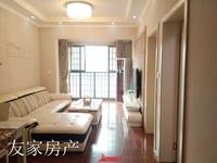 南湖国际社区小两室,户型方正无浪费,房东诚心出售,随时看房
