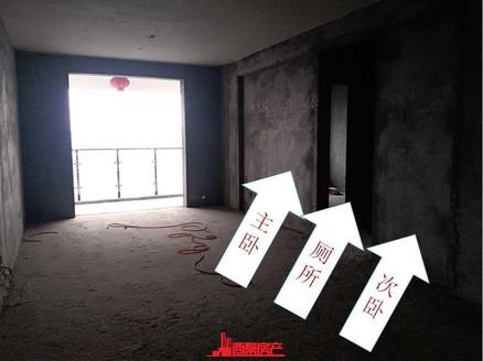 学区房 尚东美域 电梯顶楼