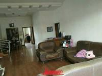 出售同兴路3室3厅2卫143平米58万住宅