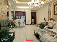 出售恒大绿洲3室2厅2卫113.8平米93万住宅