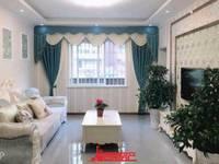 出售都市森林3室2厅1卫91平米57.8万住宅