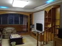 出售高森塘4室2厅1卫136平米面议住宅