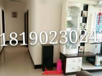 出租北苑小区3室2厅2卫135平米1200元/月住宅