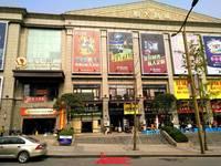 恒大绿洲商铺,恒大影城商121号旺铺亏本出售,46万包过户,而且还带租