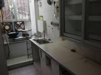 出租东方小学旁2室2厅1卫74平米900元/月住宅