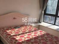 出租东方威尼斯2室1厅1卫60平米1600元/月住宅
