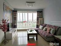 出租同兴路3室2厅1卫105平米1500元/月住宅