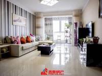 出售荣光苑3室2厅1卫110平米45.6万住宅