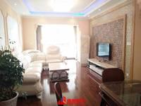出售 泰丰 新加坡花园2室2厅1卫75平米69万住宅,有了它就能结婚了