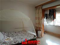 汇东英祥丹桂苑学区房3室2厅产权136平只要49.8万单价3500元