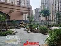 南湖国际社区豪装中央空调地暖加150平大花园