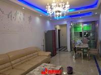 出租南湖国际社区3室2厅2卫98平米2500元/月住宅