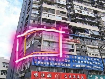 出售龙城国际10室2厅2卫200平米50万住宅