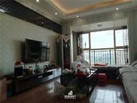 好房出售 南湖国际社区精装两室 品牌家电 直接入住
