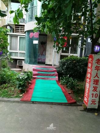 出售雄飞 凯悦星城3室2厅2卫124平米98万住宅