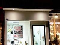 出租丹桂小区15平米3100元/月商铺