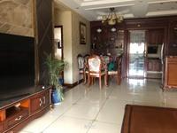 出售东方威尼斯3室2厅2卫120平米110万住宅