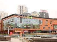 急售华商国际城现里享西餐厅商铺62.07平米280万商铺