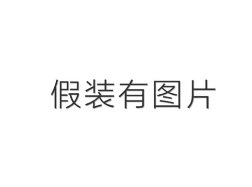 蓝城·春风桃源