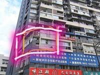 出售龙城国际10室1厅2卫200平米52万住宅
