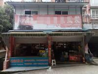 出售龙井菜市场86平米46.8万商铺