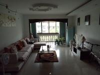 北苑小区一130平米住房出售