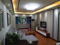 出售银桦小区3室2厅1卫86平米49.8万住宅