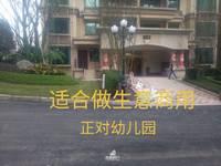出租恒大绿洲76平米3000元/月底楼商用