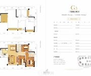 四期G3 三室两厅两卫