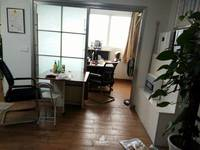 出租明珠小区56平米1500元/月写字楼