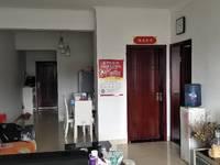 同兴路东方尚城邻校2室