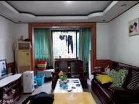 出租其他小区2室2厅1卫80平米800元/月住宅