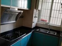 出租水岸豪庭2室2厅1卫72平米面议住宅