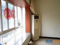 出租丹桂周边小区3室2厅2卫