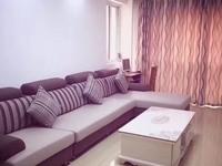 出租凤凰新城2室1厅1卫74平米面议住宅