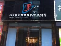 出租 售 尚东国际50平米2800元/月商铺