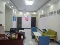 出租泰丰国际城6室4厅2卫200平米面议住宅