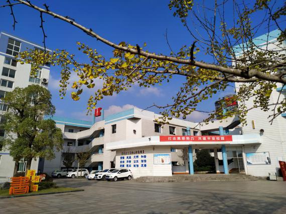汇东实验学校春华校区