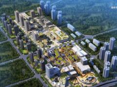 华商国际城二期·梦³loft