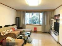 出租银桦小区3室2厅1卫95平米1380元/月住宅