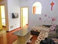 出租东方威尼斯2室1厅1卫53平米1380元/月住宅