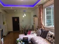 龙城国际,两室装修保护很好, 房东很少住买到可 拎包入住
