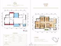 出售鸿山 金域翡翠4室2厅2卫111平米73万住宅